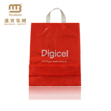 Reusable fancy design hard loop handle carrier bags Guangzhou Maibao